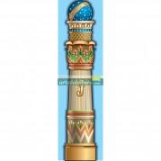 Coluna B - Globo Celestial