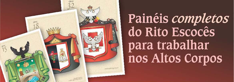 data/banners/banner-2-pnfilosofico1.jpg